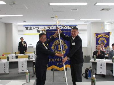富山アラートライオンズクラブ 結成式(第1回例会)